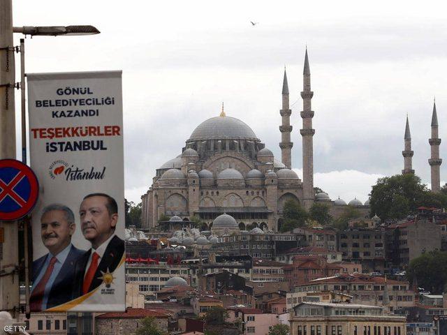 لجنة الانتخابات التركية تبرر إلغاء انتخابات إسطنبول