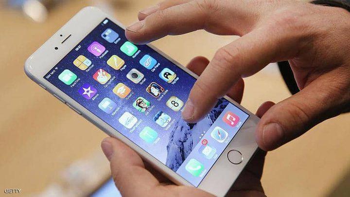"""باحثون يرصدون """"ثغرة خطيرة"""" للتجسس على هواتف ذكية"""