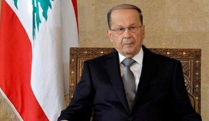 الرئيس اللبناني يدعو امريكا  لإيجاد حل عادل للقضية الفلسطينية