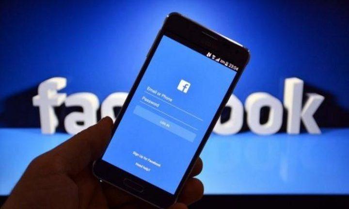 """""""دعم الصحفيين"""" تستنكر إغلاق عشرات الحسابات الفلسطينية من فيسبوك"""