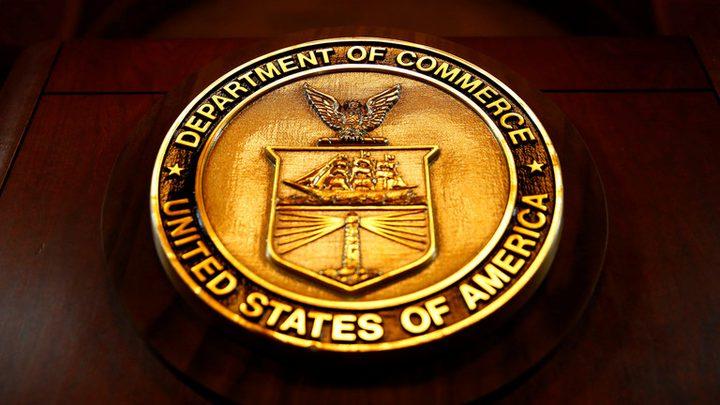 واشنطن تبحث ترسيم منتجات الدول التي تخفض قيمة عملاتها