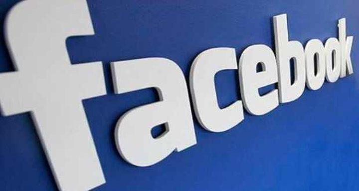 """""""لجنة دعم الصحفيين"""" تستنكر إغلاق حسابات فلسطينية على فيسبوك"""