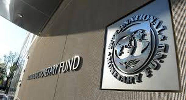 صندوق النقد الدولي: الشركات الأمريكية هي التي تدفع رسوم ترامب