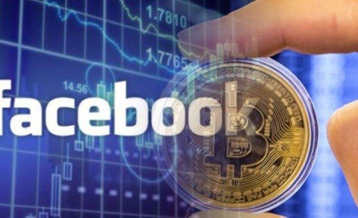 فيسبوك يعتزم إطلاق عملة رقمية جديدة