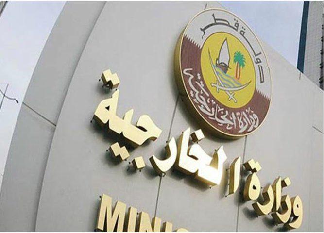 قطر: لا سلام دون توفير حلول عادلة