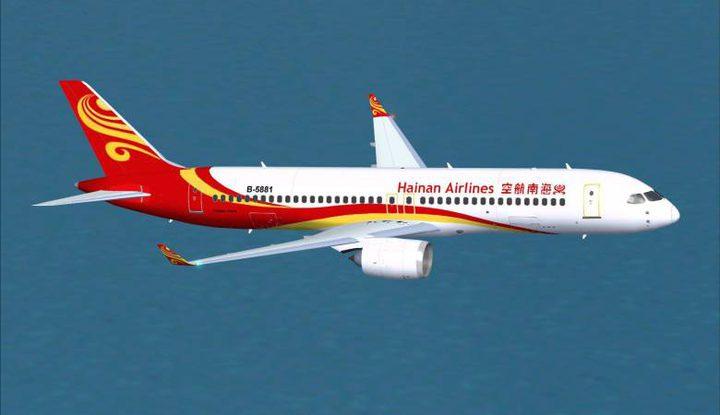 طائرة صينية تتعرض لموقف مرعب للغاية خلال هبوطها