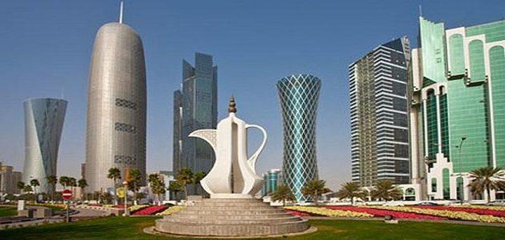 """""""قطر"""" الدولة العربية الرابعة المشاركة في مؤتمر المنامة"""