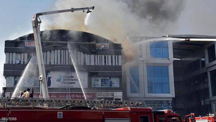مأساة في الهند.. مصرع 19 طالبا داخل مركز تعليمي