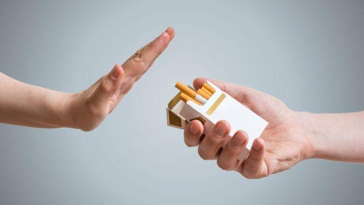 اسهل طريقة للاقلاع عن التدخين في رمضان