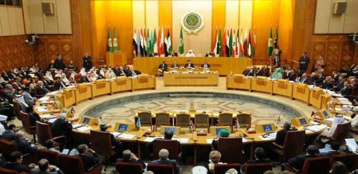 قمة عربية أفريقية في السعودية