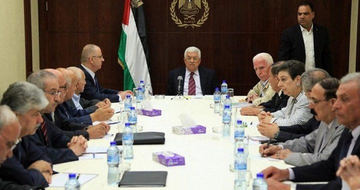 """""""التنفيذية """" تؤكد معارضتها الحاسمة لعقد مؤتمر المنامة"""
