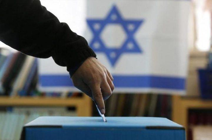 الليكود يبدأ بالاستعداد لانتخابات إسرائيلية جديدة