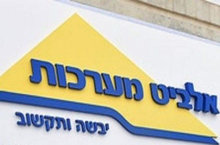 شركة اسرائيلية توقع على صفقة أسلحة مع دولة آسيوية