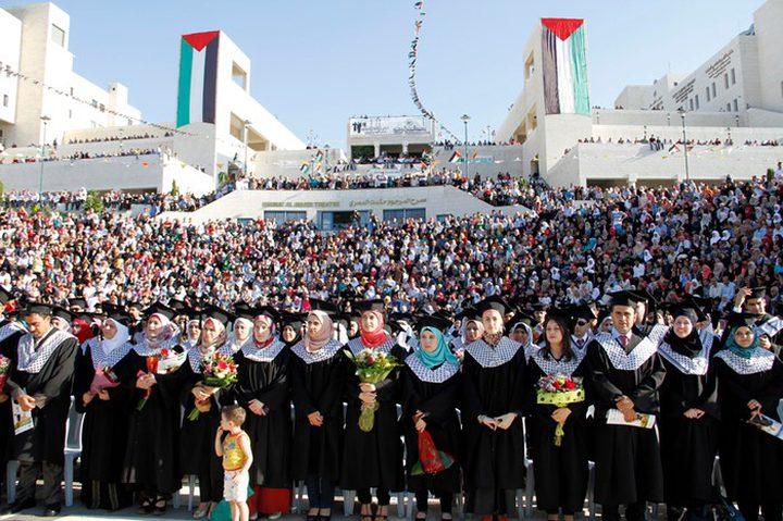 جامعة النجاح .. إعلان هام بخصوص حفل تخريج الفوج التاسع والثلاثين