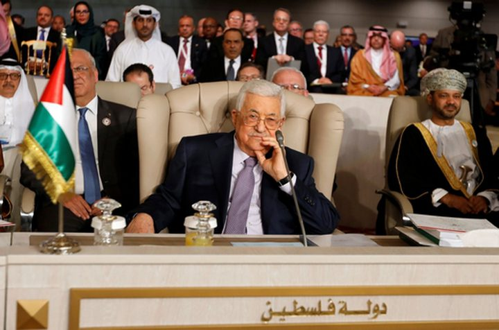 الرئيس يقرر المشاركة في القمتين الاسلامية والعربية بالسعودية