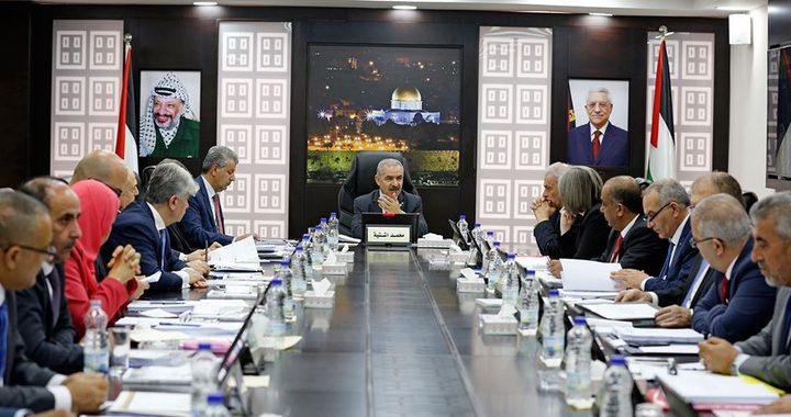 قرارات مجلس الوزراء الفلسطيني اليوم