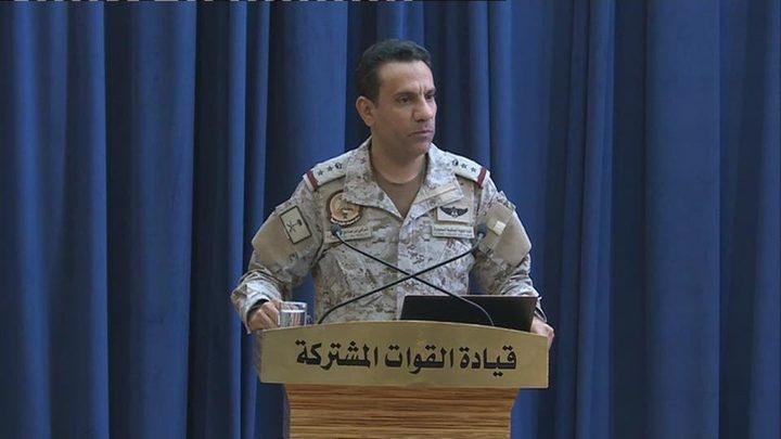 التحالف: صواريخ الحوثيين الباليستية خطر على دول الجوار