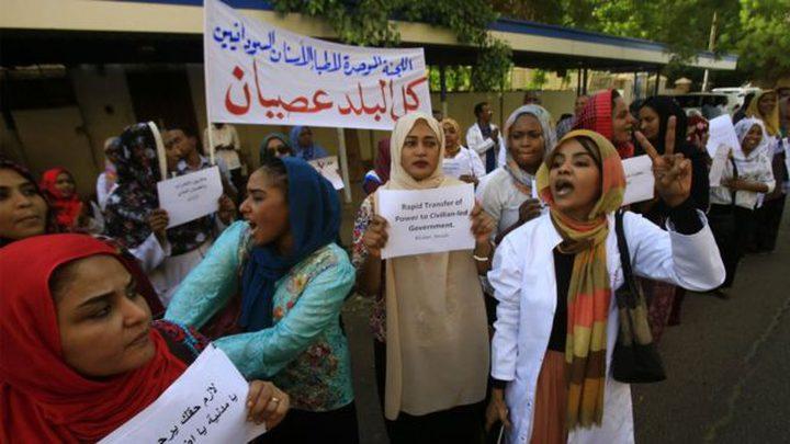 """السودان: بدء حالة """"العصيان""""من أجل تسليم السلطة للمدنيين"""