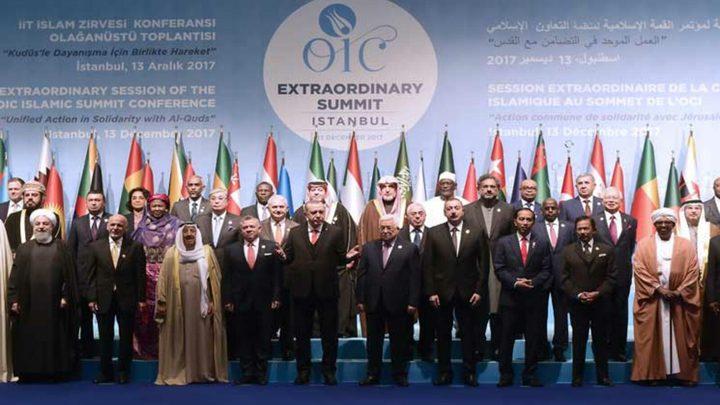 """""""الخارجية"""": قرارات هامة لصالح فلسطين في القمة الاسلامية المقبلة"""