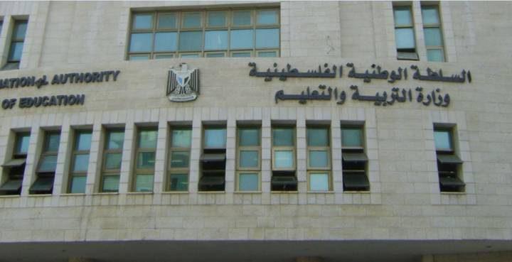 """""""التعليم """"تؤكد اهتمامها بطلبة أراضي عام 48 في الجامعات الفلسطينية"""