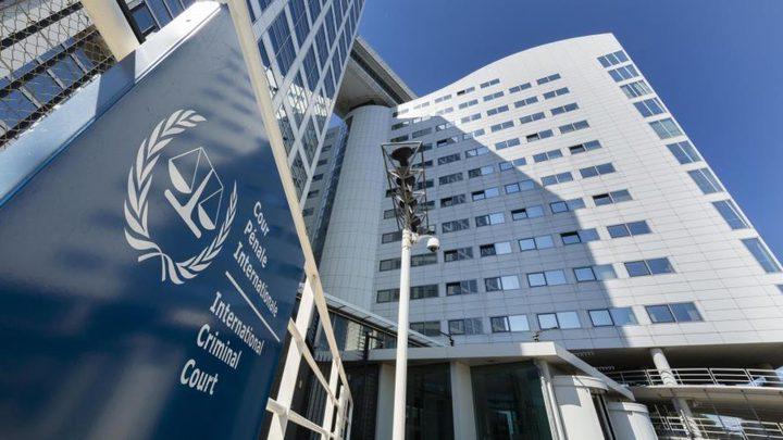 الاحتلال يرفض نظر الجنائية الدولية بجرائمه بحق الشعب الفلسطيني