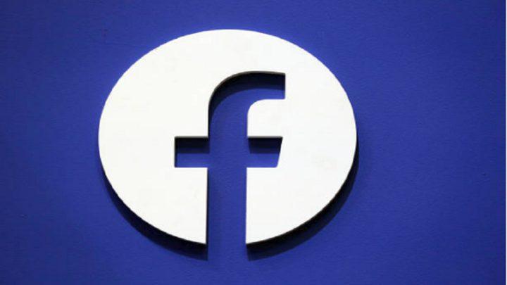 """""""فيسبوك"""" تحذف 2.2 مليار حسابا وهميا!"""