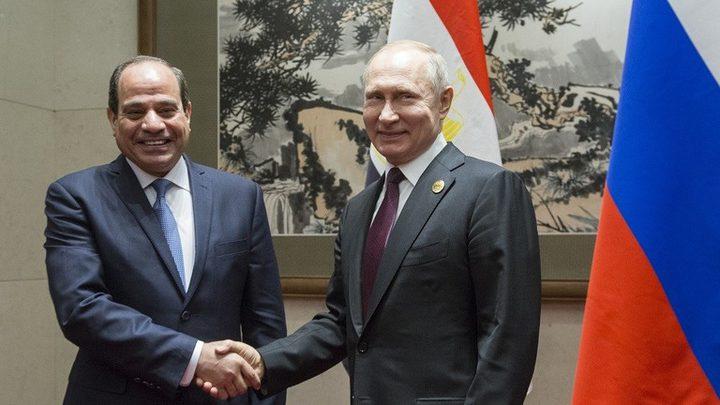 بوتين والسيسي يترأسان أول قمة روسية إفريقية في سوتشي