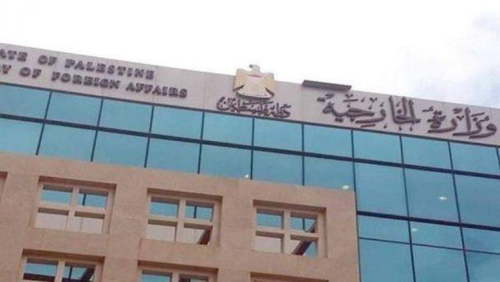 الخارجية: اعترافات المدعي العسكري تفضح قضاء الاحتلال
