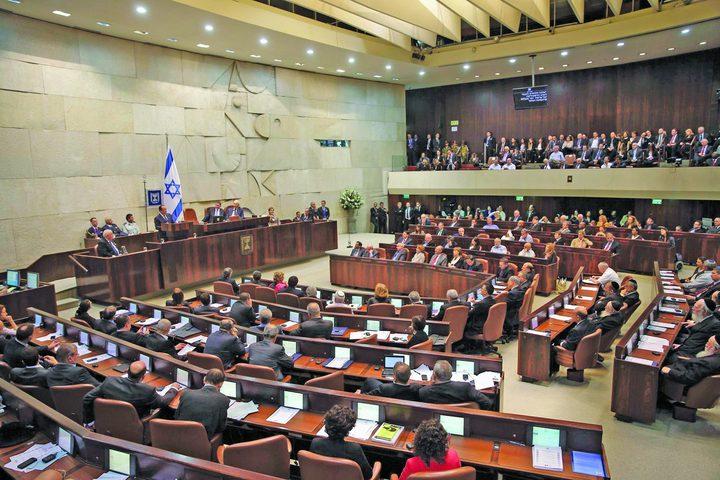 الاحتلال: الموافقة على مشروع القانون المقترح لحل الكنيست