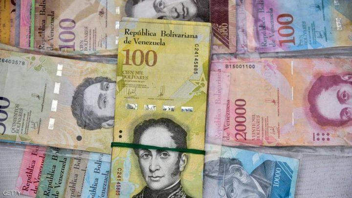 فنزويلا تكشف معدل التضخم.. والتوقعات: 10 ملايين بالمئة