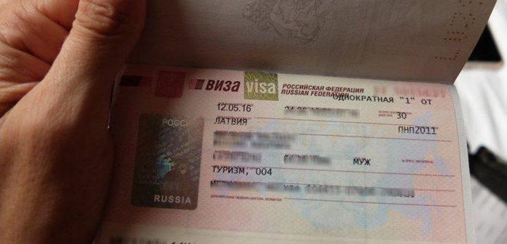 إعفاء حملة الجواز الدبلوماسي الفلسطيني من لتأشيرة الدخول لروسيا
