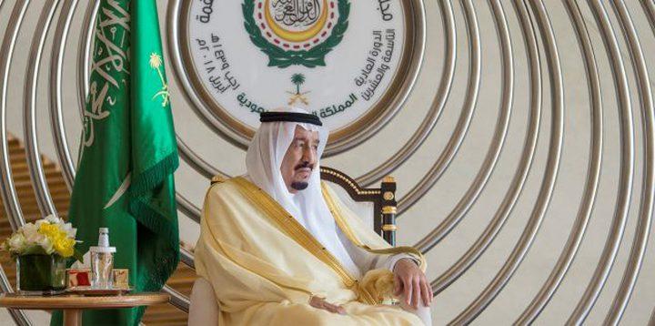 السعودية تستضيف ثلاث قمم في مكة المكرمة