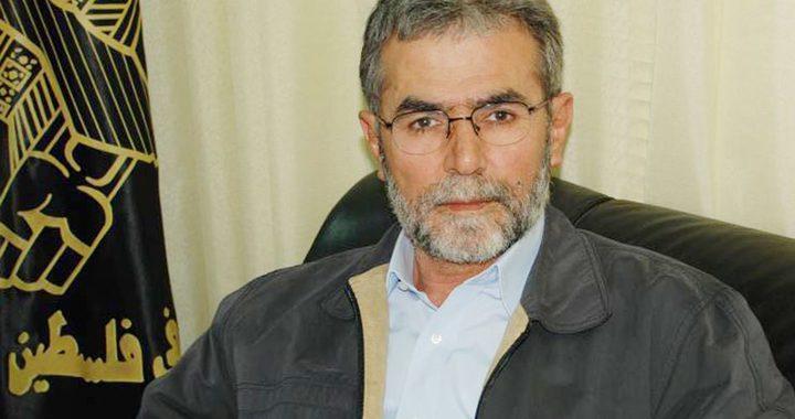 النخالة: المفاوضات مع العدو الإسرائيلي وصلت إلى طريق مسدود