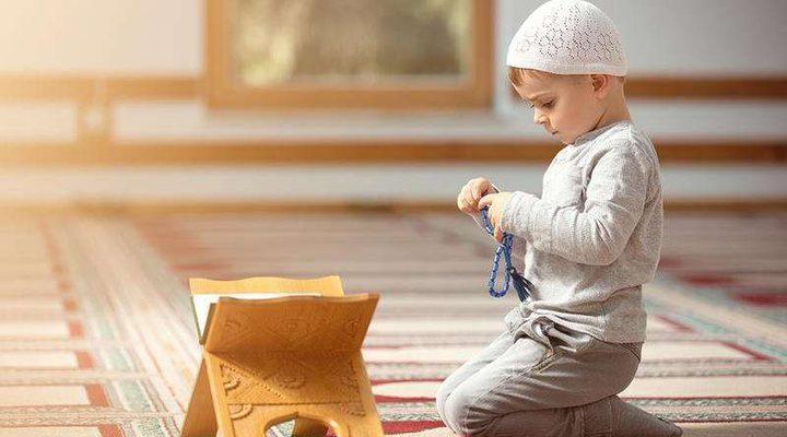 طرق تعويد طفلك الصغير على الصلاة