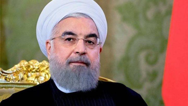 روحاني: صفقة القرن ستكون هزيمة القرن لداعميها