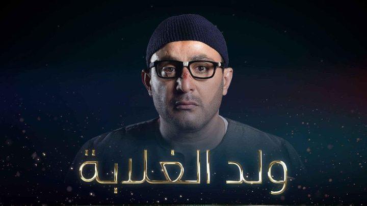 مشهد في مسلسل أحمد السقا يضعه في موقف صعب