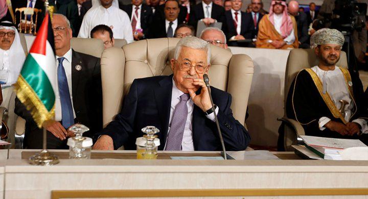 الرئيس يدعو إلى التأكيد على التمسك بقرارات قمتي الظهران وتونس