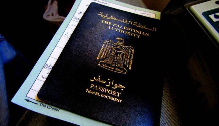 تسهيلات أردنية بشأن جوازات سفر المقدسيين