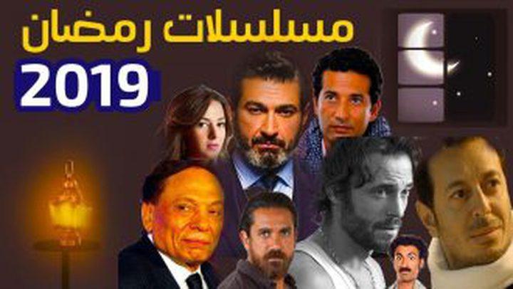 كاتب مصري: دراما رمضان هذا العام لا تسر عدوا ولا حبيبا!