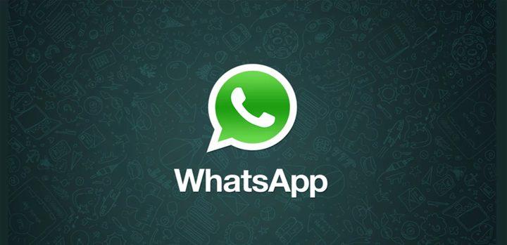 ما مدى أمان الرسائل المشفرة في واتساب ؟