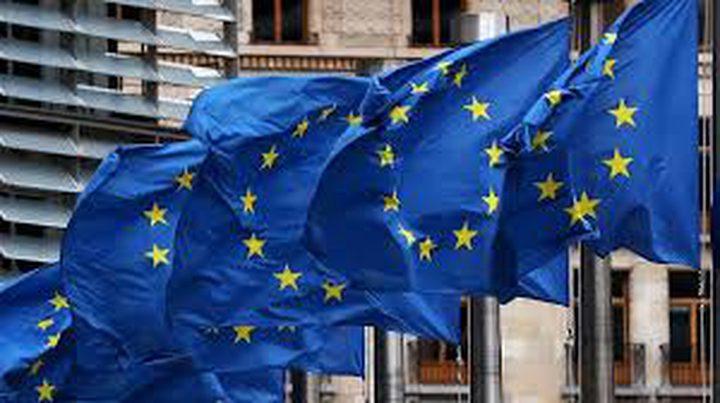 الاتحاد الأوروبي يساهم بـ15 مليون يورو لدفع رواتب موظفي الضفة