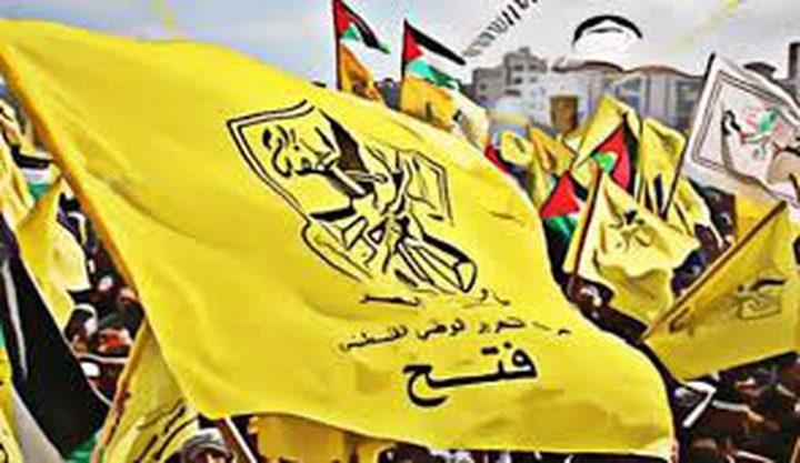 """فتح: شعبنا موحد خلف الرئيس برفض """"ورشة البحرين"""" و""""صفقة القرن"""""""