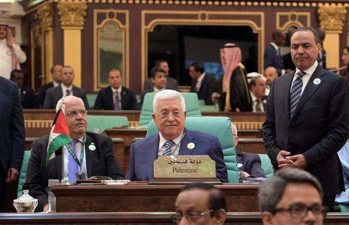 الرئيس عباس:  لن نقبل ببيع القدس ومقبلون على مرحلة صعبة للغاية