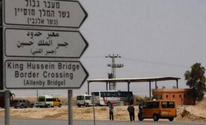 الاحتلال يعتقل مواطنة من قباطية على معبر الكرامة