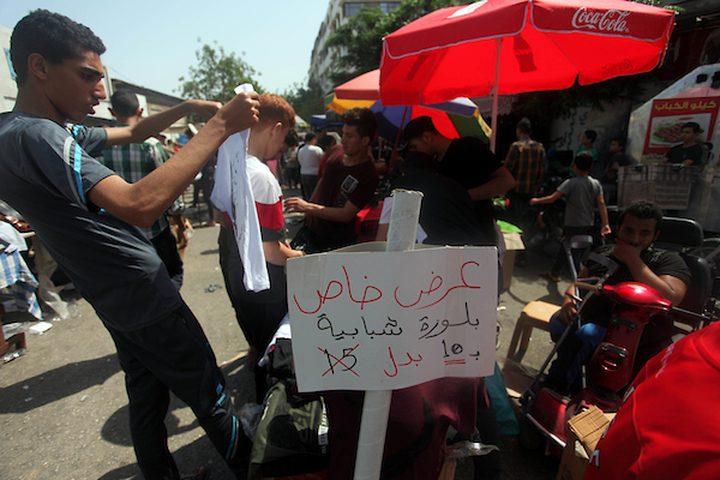 أسواق الملابس في غزة تفتقد المشترين
