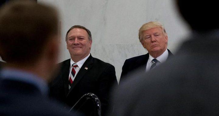 """وزير خارجية واشنطن يشكك بجدوى قابلية تطبيق """"صفقة القرن"""""""