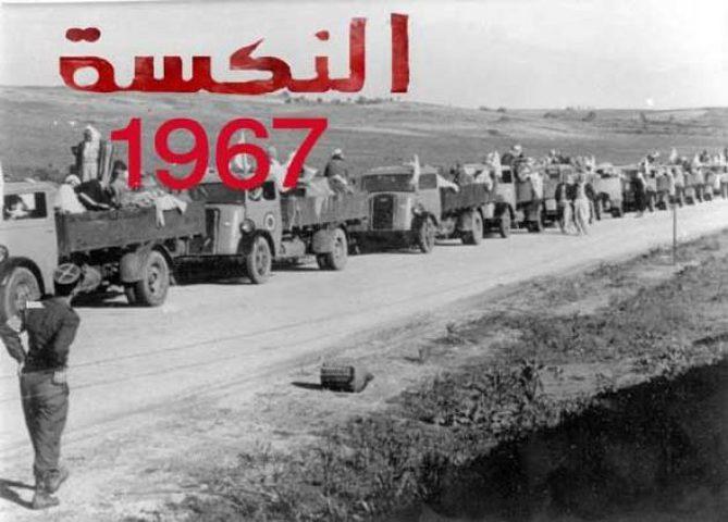 الوطني: شعبنا وقيادته متمسكون بحقهم الأزلي في فلسطين