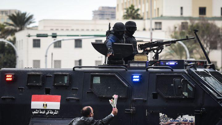 اللوح ينعى شهداء الأمن المصريين ضحايا الهجوم الإرهابي بالعريش