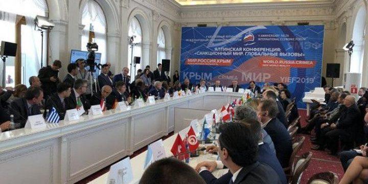 فلسطين تشارك في المنتدى الاقتصادي الدولي في روسيا