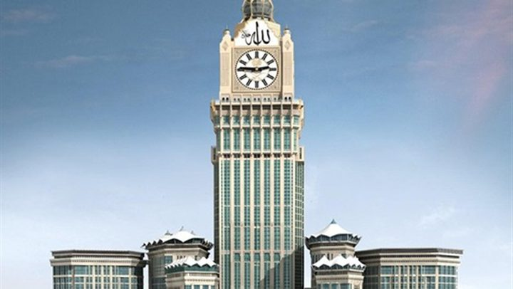 بدءا من رمضان المقبل.. برج الساعة بمكة يتحرى الأهلة